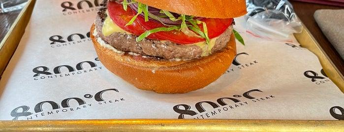 800°С Contemporary Steak is one of Отличные места.