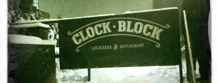 clock-block is one of Want to Try.
