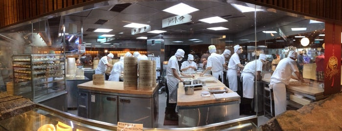 Din Tai Fung 鼎泰豐 is one of Singapore Favorites.