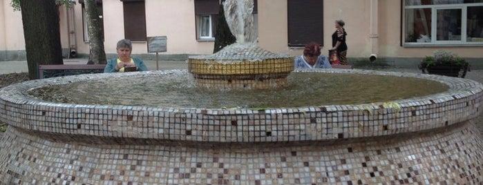 Диагностический центр №7 (глазной) is one of Posti che sono piaciuti a Anastasia.