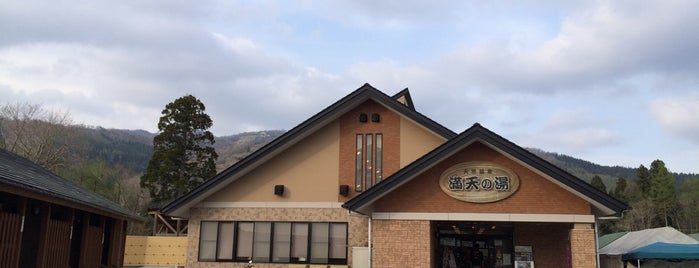 満天の湯 is one of Lugares favoritos de ಮಾಸಾ.
