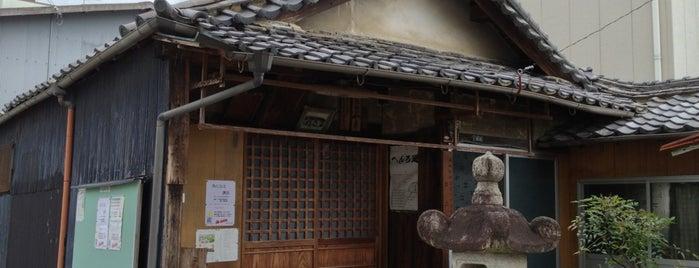 井上院 is one of 御霊伝承.