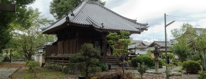 安生寺 is one of 御霊伝承.