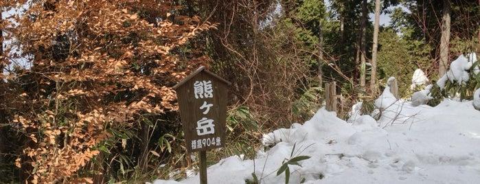 熊ヶ岳 is one of 山行記録.