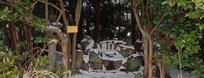二上山雄岳山頂 is one of 山行記録.