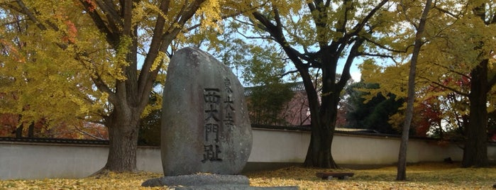 東大寺 西大門跡 is one of 大和の風物詩 11月.