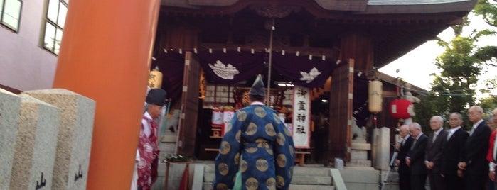 五條恵美須神社(御霊神社 五條御旅所) is one of 御霊伝承.