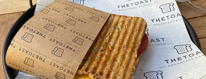 The Toast is one of İstanbul kahvaltı.