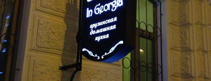 In Georgia is one of Питер.
