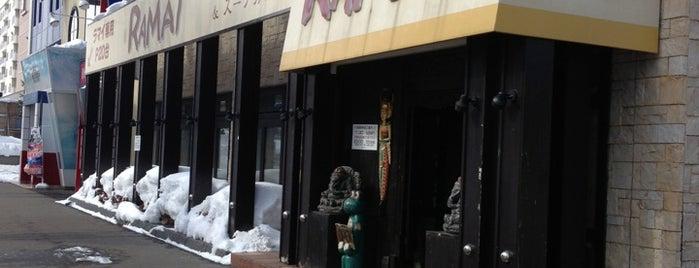 Asian Bar RAMAI 札幌中央店 is one of スープカレー.