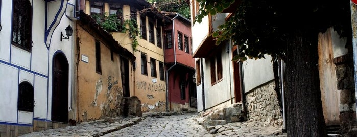 Стария град (Old town) is one of Plovdiv.
