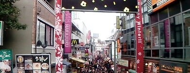 Takeshita Street is one of Japan Japan.