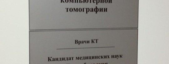 "Медицинский центр ""Адмиралтейские верфи"" is one of Posti che sono piaciuti a Telman."