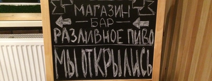TapRoom is one of Бары.
