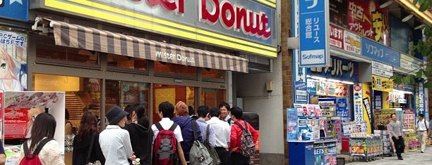 Mister Donut is one of Japan.