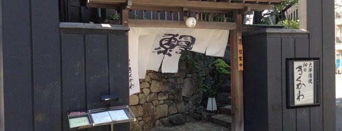 神田きくかわ 上野毛店 is one of Itsuroさんの保存済みスポット.