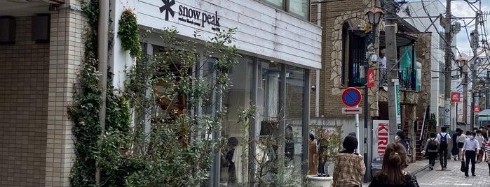 Snow Peak is one of Tokyo 🇯🇵.