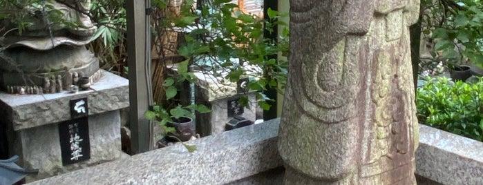 玉川大師 is one of Keith's Saved Places.