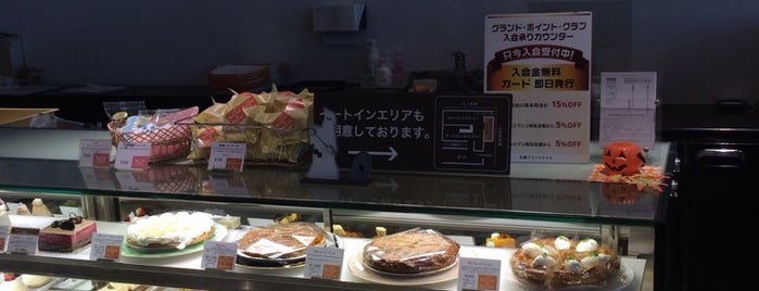 The Bakery & Pastry is one of ベーグル・パン・カフェ.
