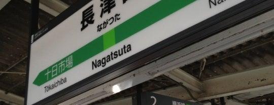 Nagatsuta Station is one of JR 미나미간토지방역 (JR 南関東地方の駅).