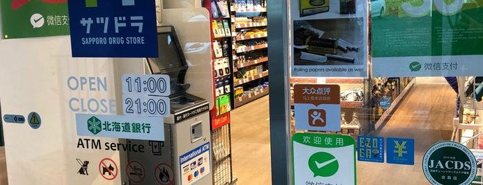 Sapporo Drug Store is one of Tempat yang Disukai Christina.
