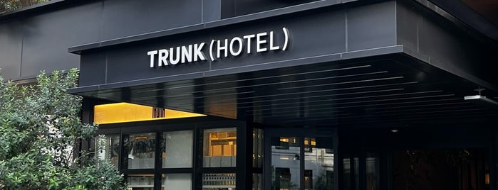TRUNK (HOTEL) is one of Tokyo 🇯🇵.