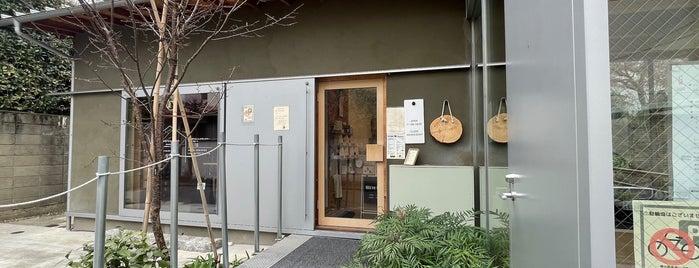 Higuma Doughnuts × Coffee Wrights is one of Juha's Top 200 Coffee Places.