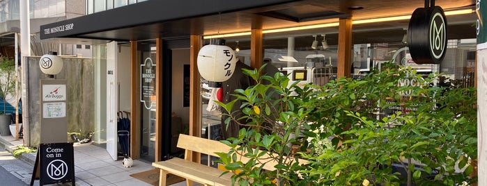 The Monocle Shop Tokyo is one of TOKYO 2018.