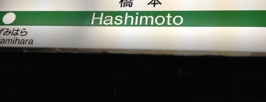 Hashimoto Station is one of 思い出の場所.