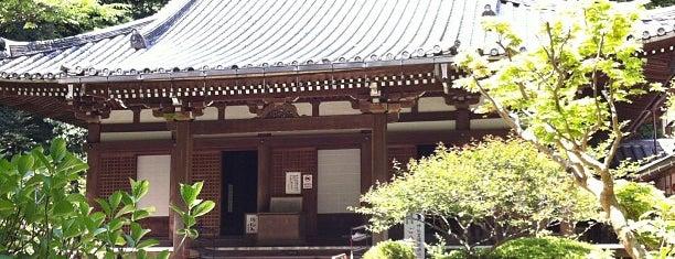 岩船寺 is one of Kyoto.