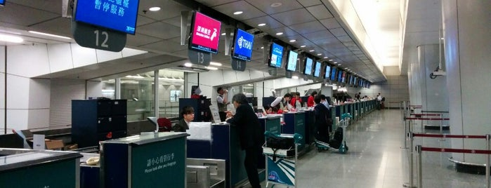 Turkish Airlines In Town Check In is one of Orte, die Aptraveler gefallen.