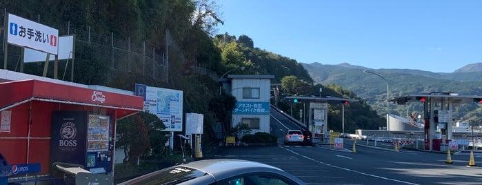 早川料金所 is one of とり : понравившиеся места.