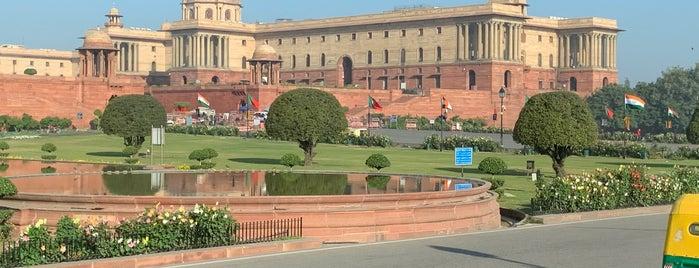 Rashtrapati Bhavan | राष्ट्रपति भवन is one of India.