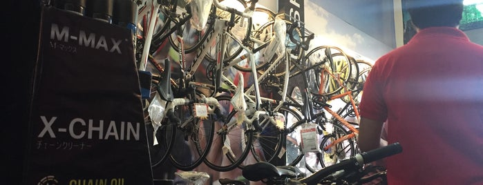 Bike House is one of Specialized.