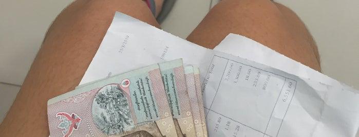 ธนาคารกรุงศรีอยุธยา (KRUNGSRI) is one of Locais curtidos por Vee.