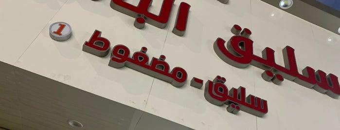 سليق و مضغوط البادية is one of الطائف.