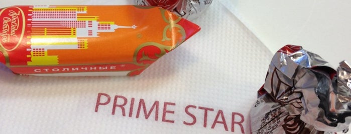 Prime is one of Cafes & Restaurants ($).
