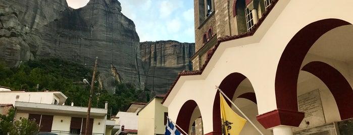 Πλατεια Δημαρχειου is one of Orte, die Carl gefallen.