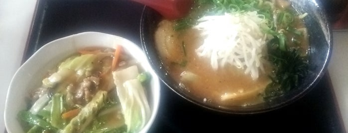 Ramen Tensui is one of Shigeo 님이 좋아한 장소.