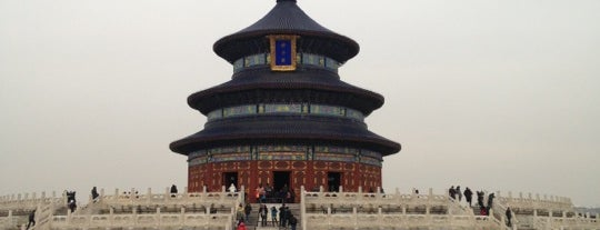 Temple of Heaven is one of Far Far Away.
