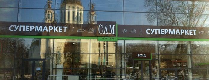 САМмаркет is one of Locais curtidos por Сергей.