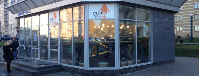 Cupup Cafe is one of Orte, die Евгений gefallen.