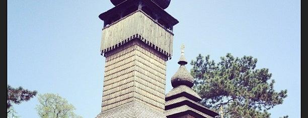 Закарпатський музей народної архітектури та побуту / Transcarpathian museum of folk architecture is one of 😎😎😎 님이 저장한 장소.