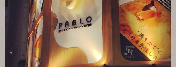PABLO 渋谷店 is one of Tokyo: eat & drink.
