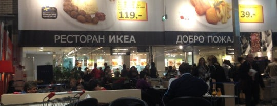 IKEA Food is one of Posti che sono piaciuti a Sergey.