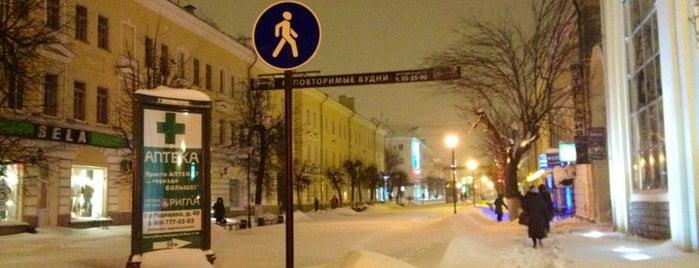 Трёхсвятская улица is one of Тверь.