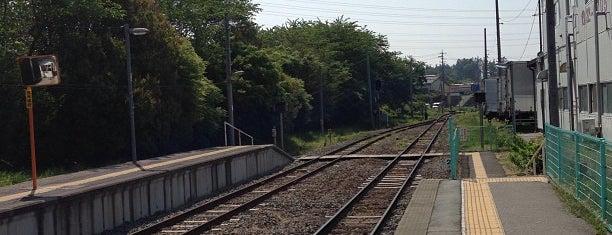 三岡駅 is one of JR 고신에쓰지방역 (JR 甲信越地方の駅).