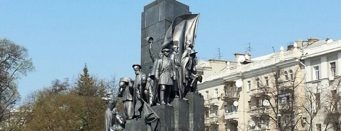 Пам'ятник Тарасу Шевченку / Monument to Taras Shevchenko is one of Tempat yang Disukai Anna.