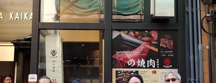 Sake Bar M300 is one of Osaka-Japan.