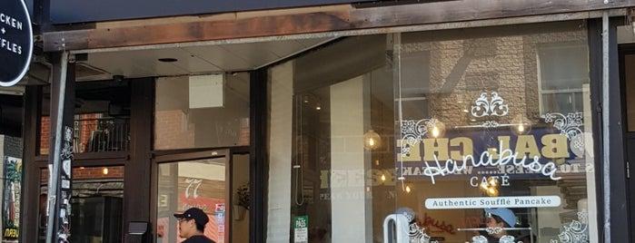 Hanabusa Cafe is one of Toronto.